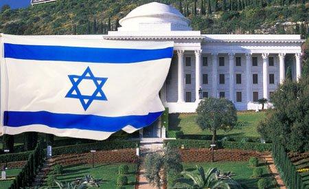 israel_uhj.jpg